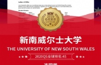 雅思4.5,获录新南威尔士大学+高额奖学金!