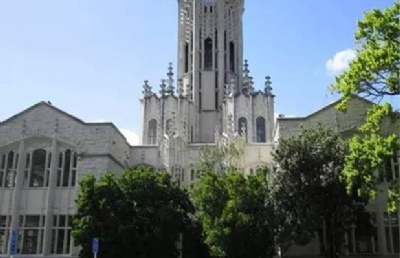 新西兰留学:新西兰奥克兰大学本科预科泰勒学院介绍