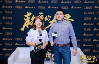 新浪2019中国教育盛典 | 立思辰留学加拿大部总监饶开浪先生访谈