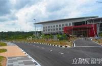 马来西亚理工大学的专业