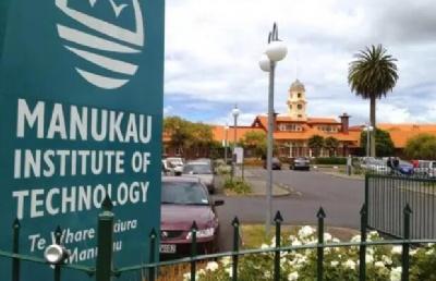 马努卡理工学院含金量
