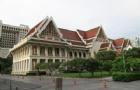泰国留学奖学金怎样申请