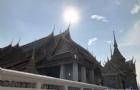 怎样在泰国考雅思?
