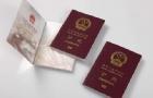 泰国留学必备签证信息介绍