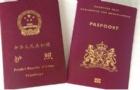 在泰国丢失护照怎么办?来看看吧.