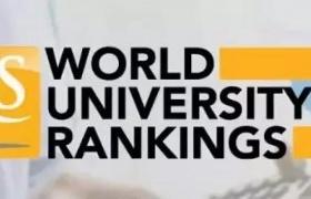最新QS世界大学排行榜发布,新加坡私立大学多所合作大学榜上有名!