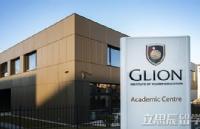 中国学生最为关注的几所瑞士酒店管理大学