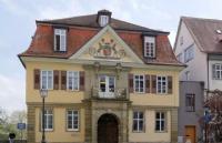 """德国第一位女博士的""""诞生地""""――德国蒂宾根大学"""