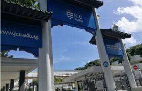 放弃高考,在JCU新加坡校区,俞同学开启全新留学生活!