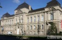 2020年德国公立大学本科留学申请攻略
