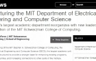 重磅!麻省理工学院宣布EECS学院重组,这仨专业独立设系!