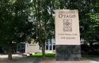 """奥塔哥大学职业发展中心再次获评""""最佳职业发展中心""""的称号!"""