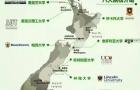 留学新西兰:新西兰八所公立大学所需的雅思语言要求