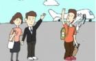 新西兰留学:去新西兰留学考雅思还是托福好?