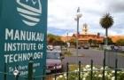 如何评价马努卡理工学院?