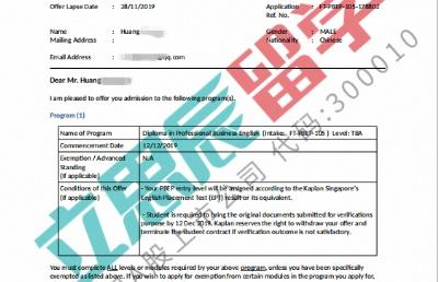 求学+安全保障,Kaplan新加坡一步到位