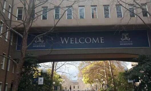 涨分至90%?墨尔本大学课程入学要求又更新了!