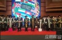恭喜!林国荣创意科技大学第一期MBA班圆满结束