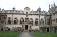 牛津大学mba申请最低要求多少?