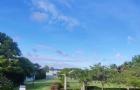 艺术设计专业W同学,获南半球最好的新西兰林肯大学景观建筑专业offer