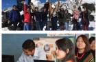 留学新西兰:新西兰东部理工学院语言中心介绍
