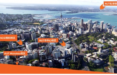 2020年留学新西兰:AUT奥克兰理工大学课程一览