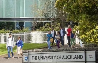 新西兰留学奥克兰大学校区地址介绍