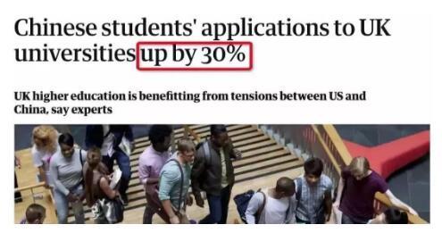 留英中国学生增加30%,2020哪些英国官网发放offer最多?