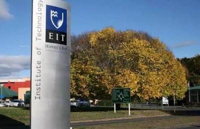 新西兰留学:东部理工学院硕士专业设置介绍