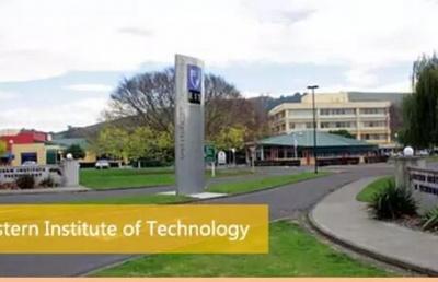 新西兰留学:新西兰东部理工学院专业介绍