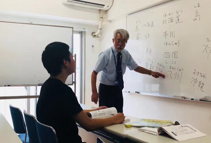 日本哪些大学的哪些专业最顶尖?快来看看吧!