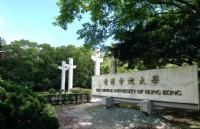 香港中文大学热门研究生专业