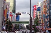 在日本东京留学,它的23个区你了解么?