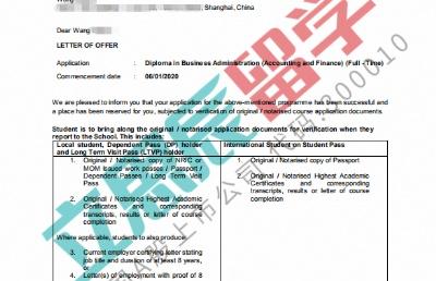 意外受伤导致留学中断,顾问合理安排,王同学成功转学PSB学院