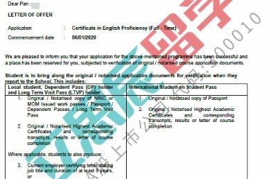 放弃也许是更好的选择!放弃再考雅思,潘同学顺利入读PSB学院英文课程!