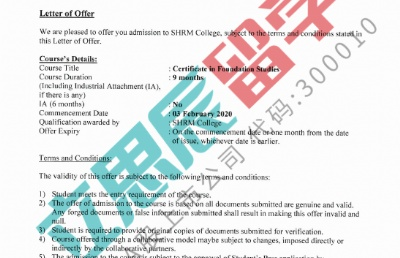 合理安排,卫同学初中毕业也能成功入学新加坡SHRM莎瑞管理学院
