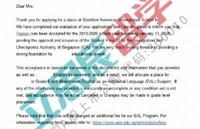 申请波折多,田同学如愿降级一年入学斯坦福美国国际学校6年级