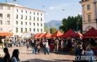 瑞士留学奖学金项目有哪些?