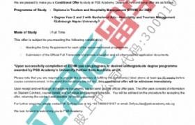 国内大专成功转学新加坡PSB本科,豁免4门科目