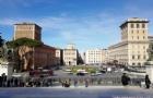 意大利锡耶纳大学专业设置及费用解析