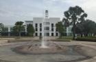 马来西亚留学奖学金设置