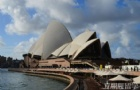 各位同学,澳洲留学出入境攻略来咯!