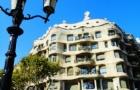 西班牙马德里就业补助项目