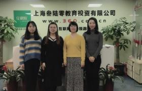 2020新学年新气象!新加坡PSB学院校方代表到访立思辰留学上海总部,分享新课程有关信息!