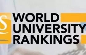 2020QS世界大学排名发布,新加坡私立大学多所合作大学上榜!