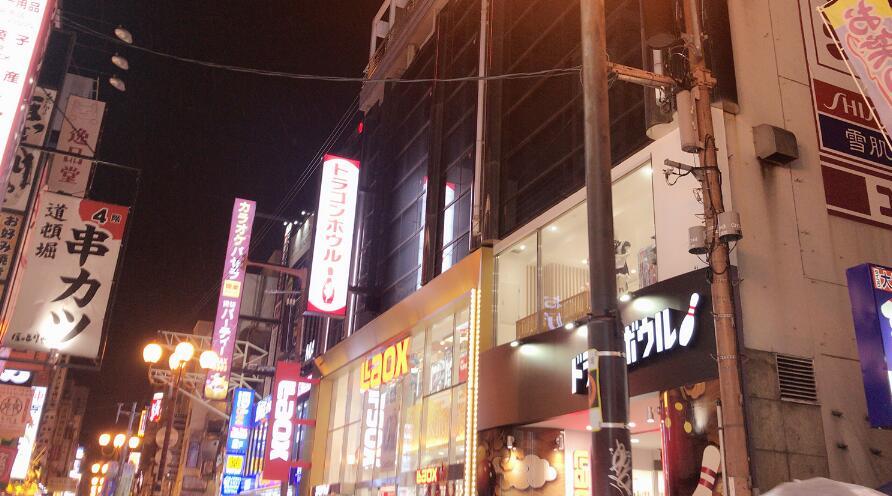 你学的专业在日本收入如何?排名前三的是...