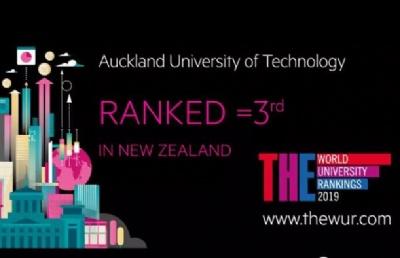 20020年QS世界大学排名奥克兰理工大学位居世界第442名