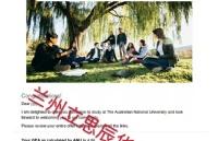 放弃保研,成功申请澳洲国立大学经济学专业!