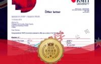工作五年重新出发,成功录取RMIT实验室医学专业!