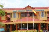 马来西亚国民大学最新申请流程